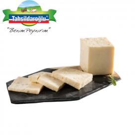 Tahsildaroğlu Ezine Peyniri Kg